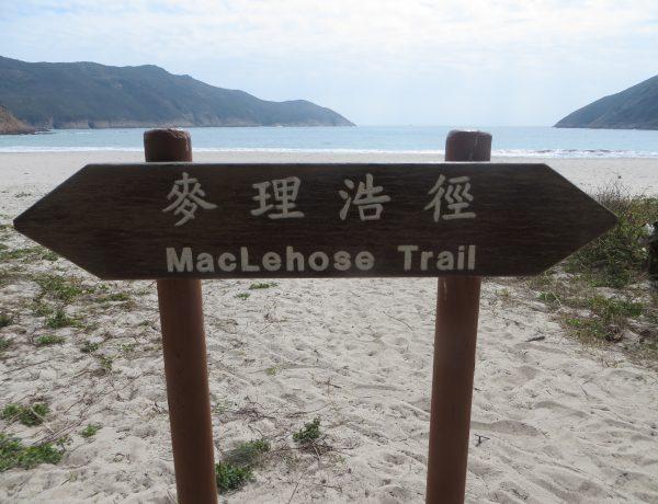 Wandern in Hong Kong: Der MacLehose Trail