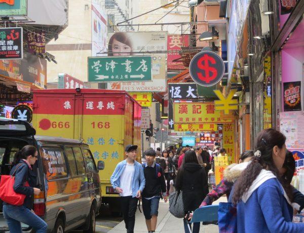 Hong Kong - kosmopolitisches Tor zu China