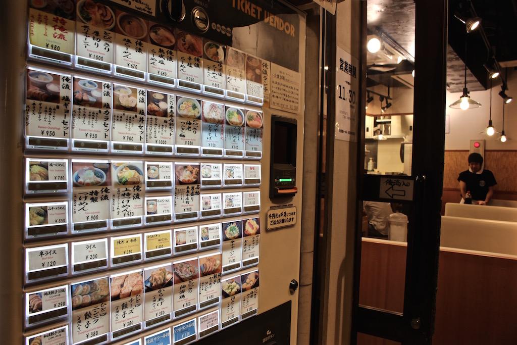 Wenn man in Japan Essen am Automaten bestellt...