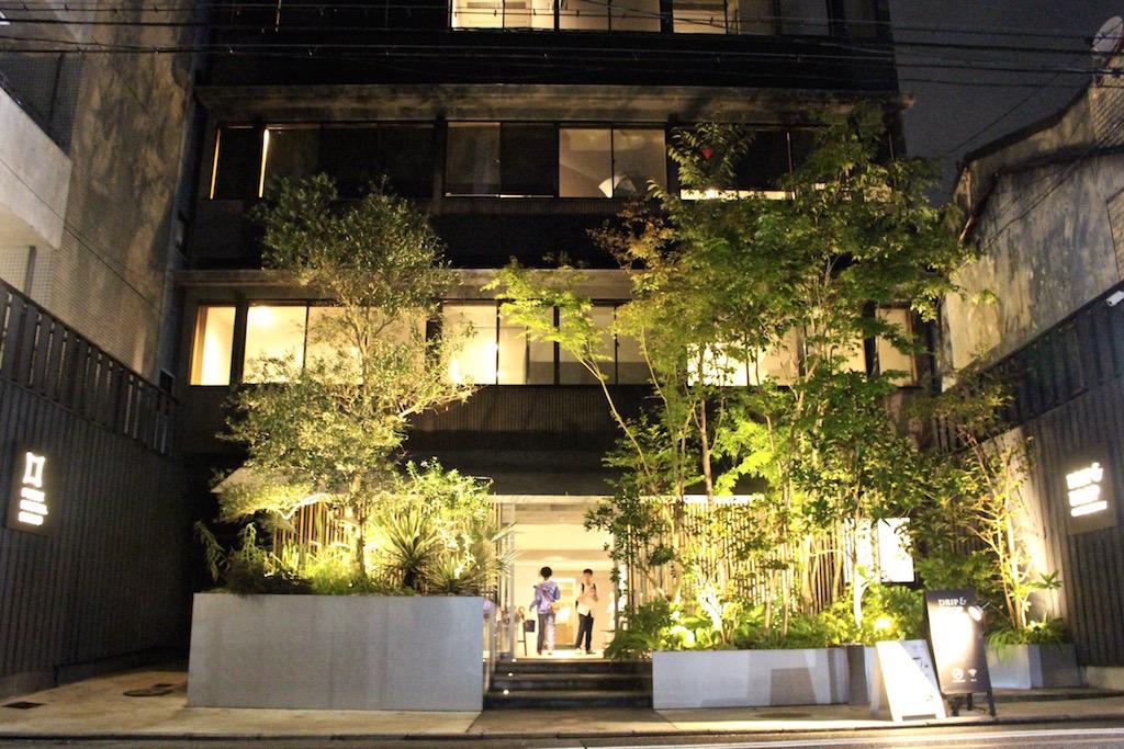 Das Piece Hostel Sanjo in Kyoto - ein besonderer Tipp!