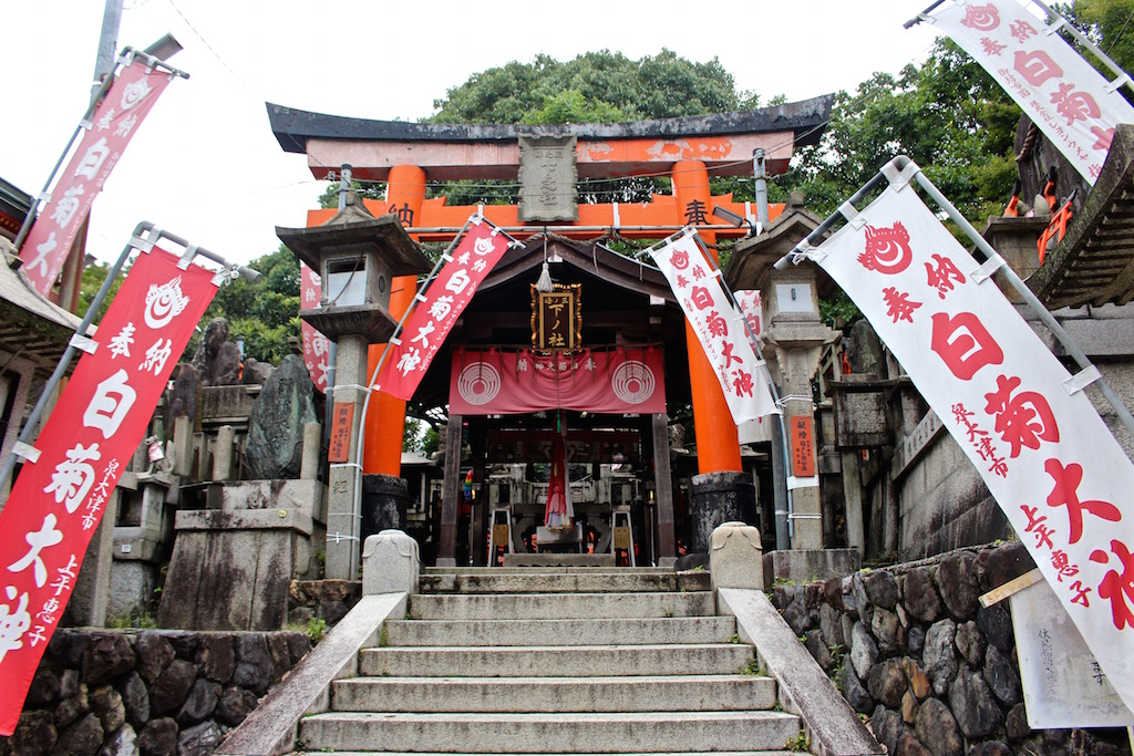 Der Haupttempel des Schreins in Kyoto.