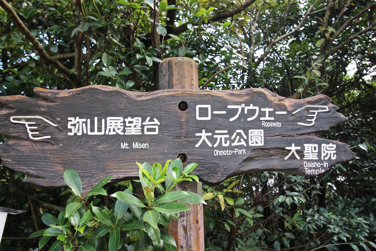 Unterwegs auf der Insel Miyajima in der Nähe von Hiroshima.