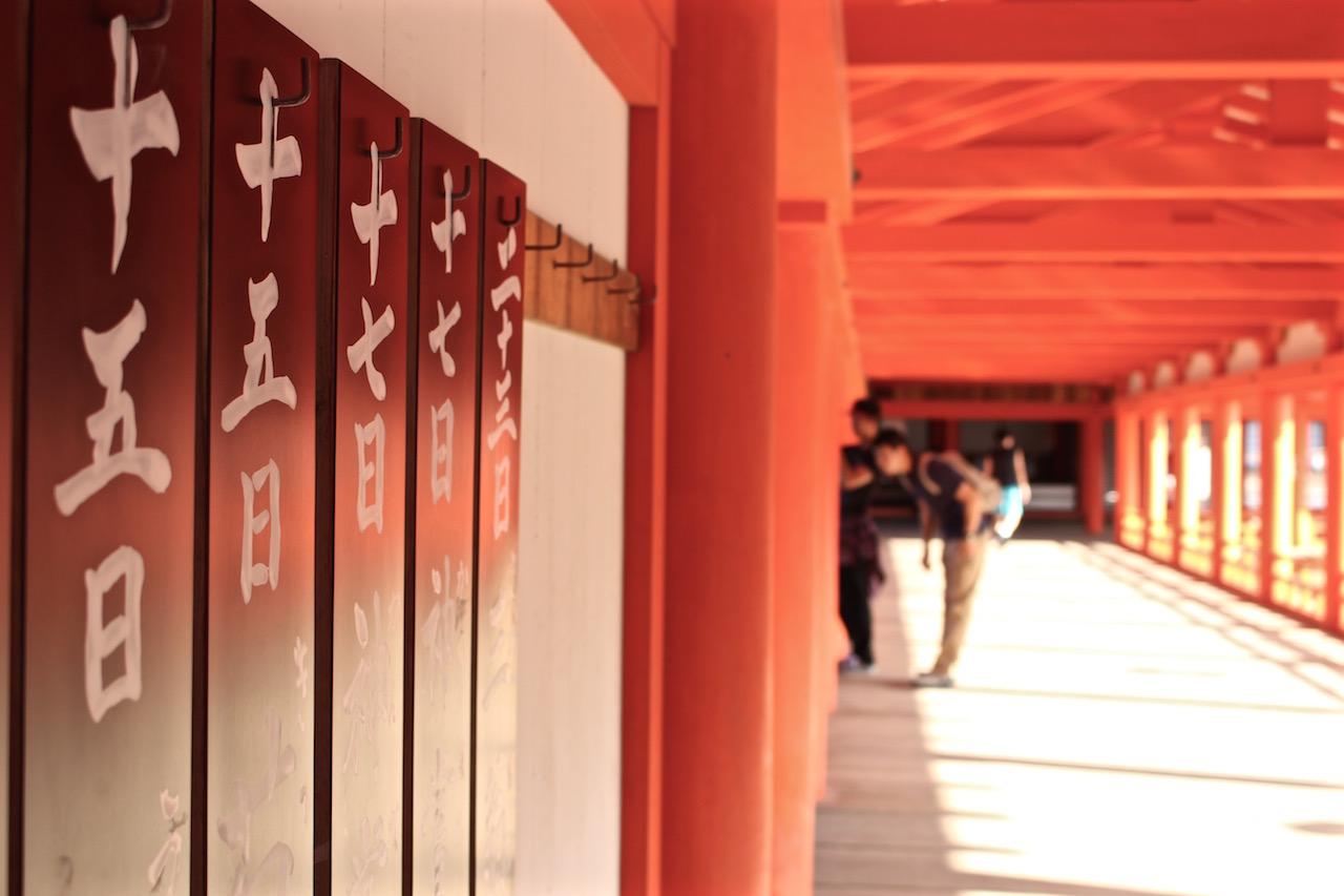 Szenen aus dem Itsukushima-Schrein.