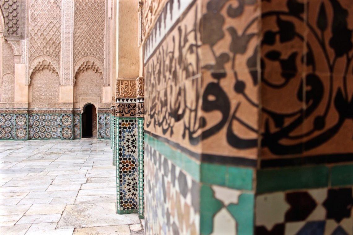 So schön kann eine Schule sein... Die Medersa Ben Youssef in Marokko.