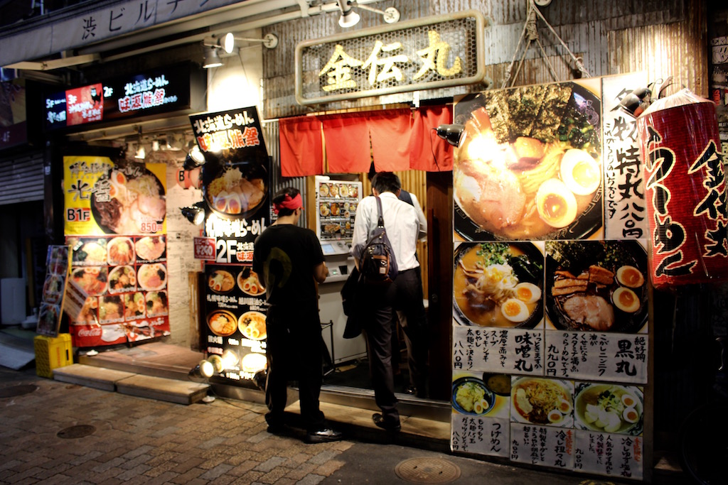 Tokyo ist vor allem bei Nacht ein ganz besonderes Erlebnis.
