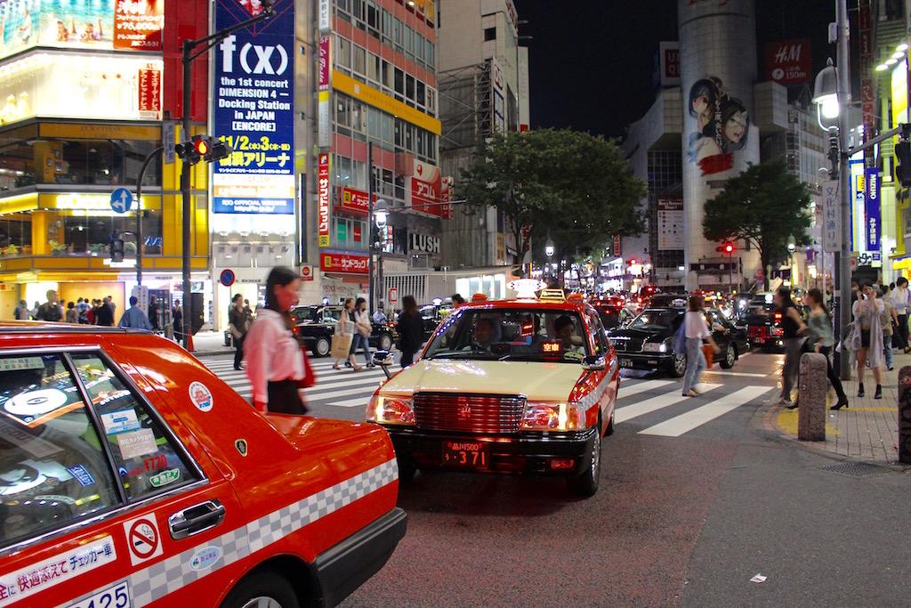 Tokyo bei Nacht.