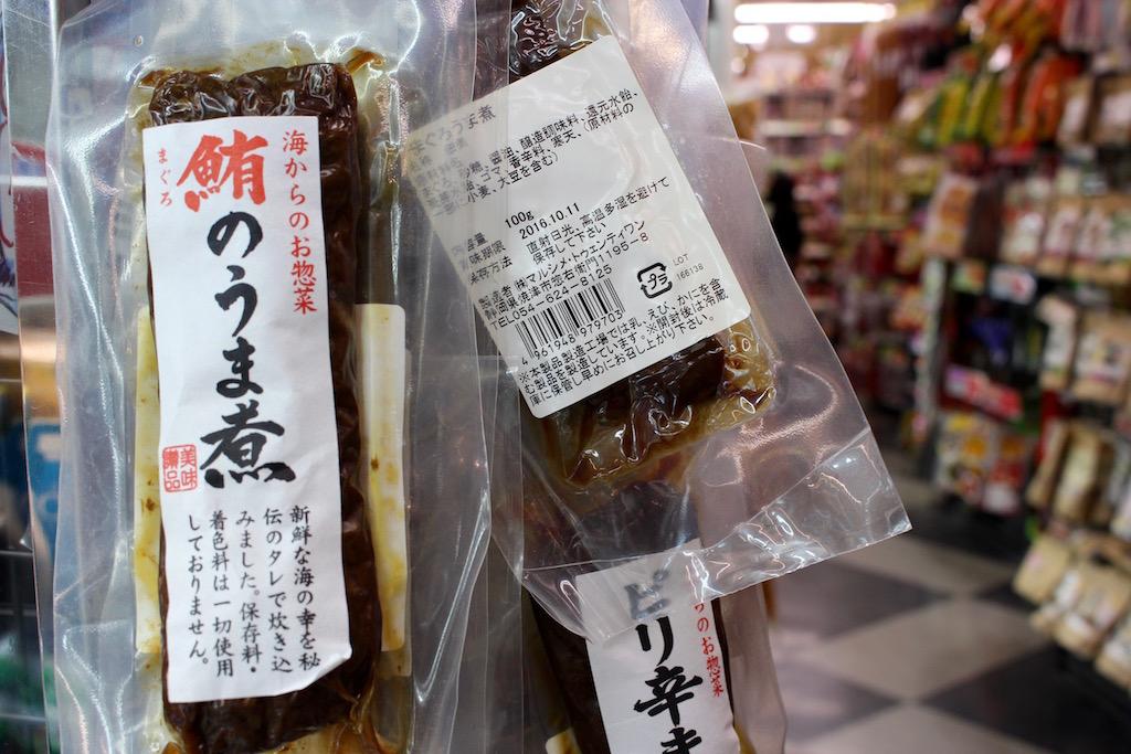 Kulinarische Entdeckungen in Tokio.