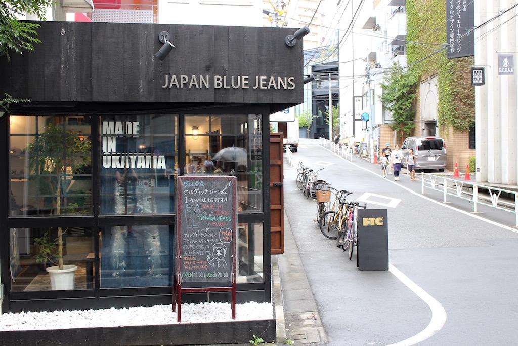 Die Cat Street ist ein gemütlicher Teil Tokyos.
