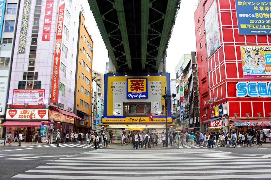 Auf dem Weg nach Akhinabara in Tokio.