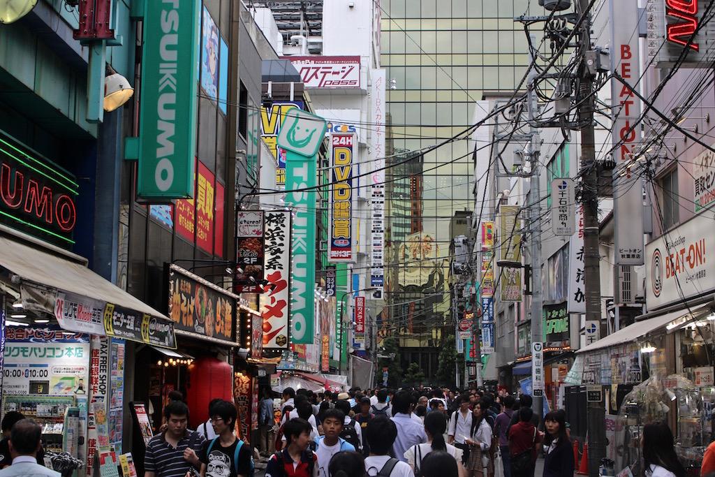 Tokio: Auf den Strassen von Akhinabara.