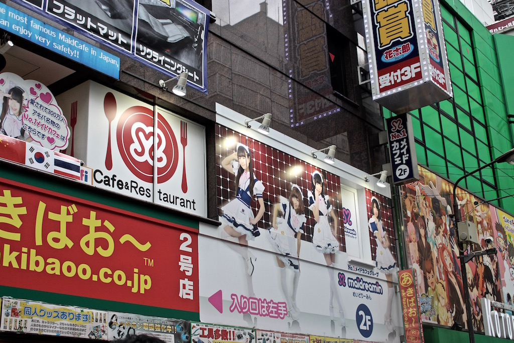 Crazy Tokyo!