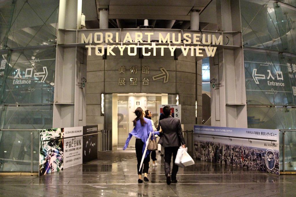 Das Mori Art Museum in Tokio.