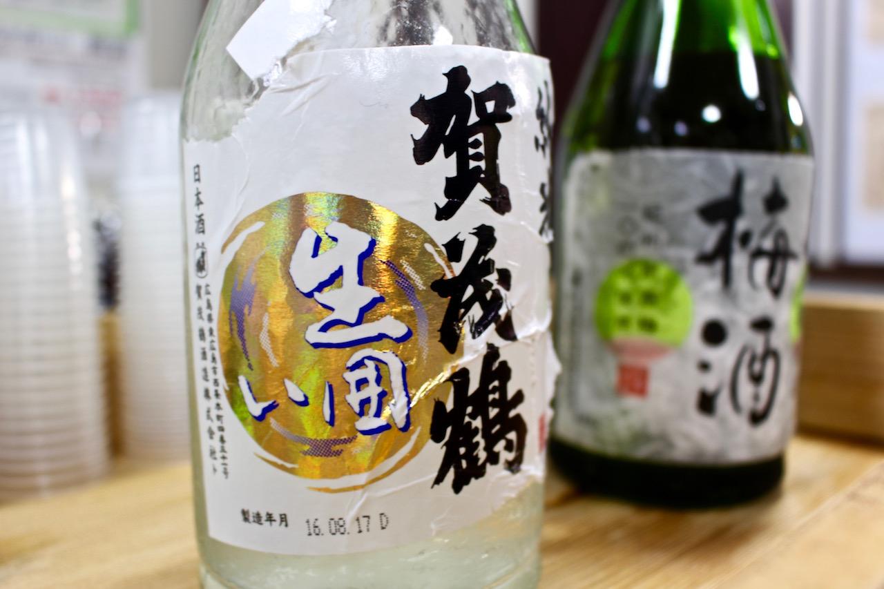 Sake, Japans bekannter Reiswein.