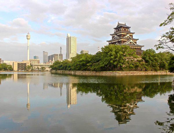 Hiroshima - Japans Stadt des Friedens