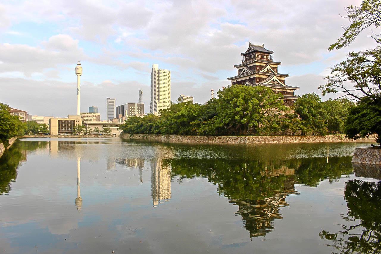 Hiroshima. Zwischen Tradition und Moderne.