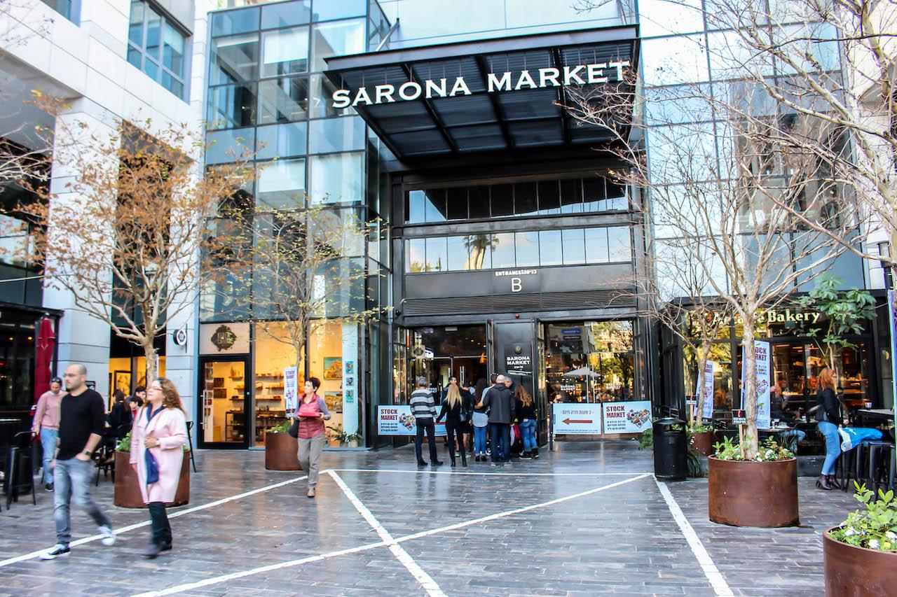Der Eingang zur Markthalle in Sarona.