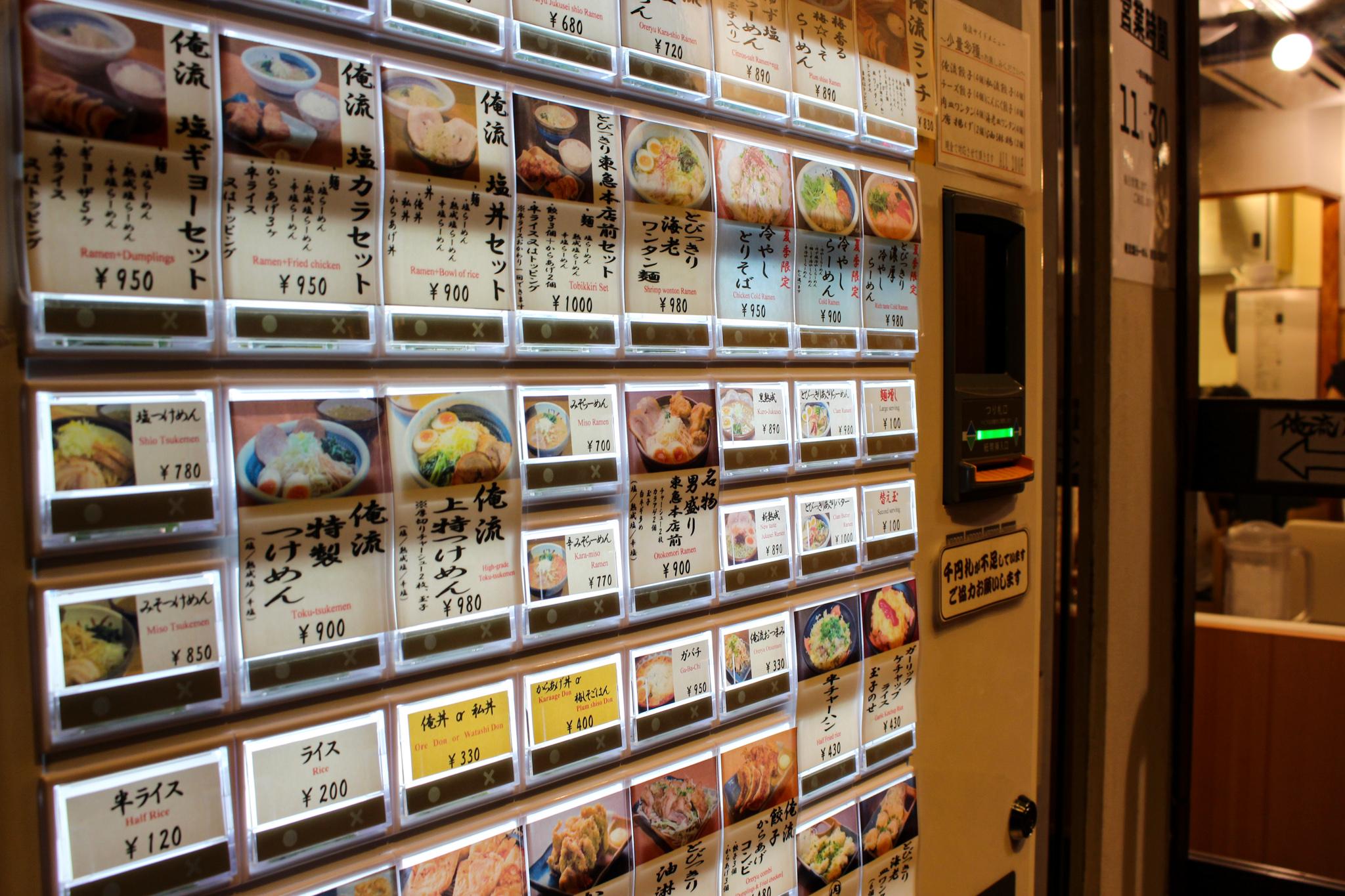 Wie Erinnerungen meine Japanreise lebendig werden lassen