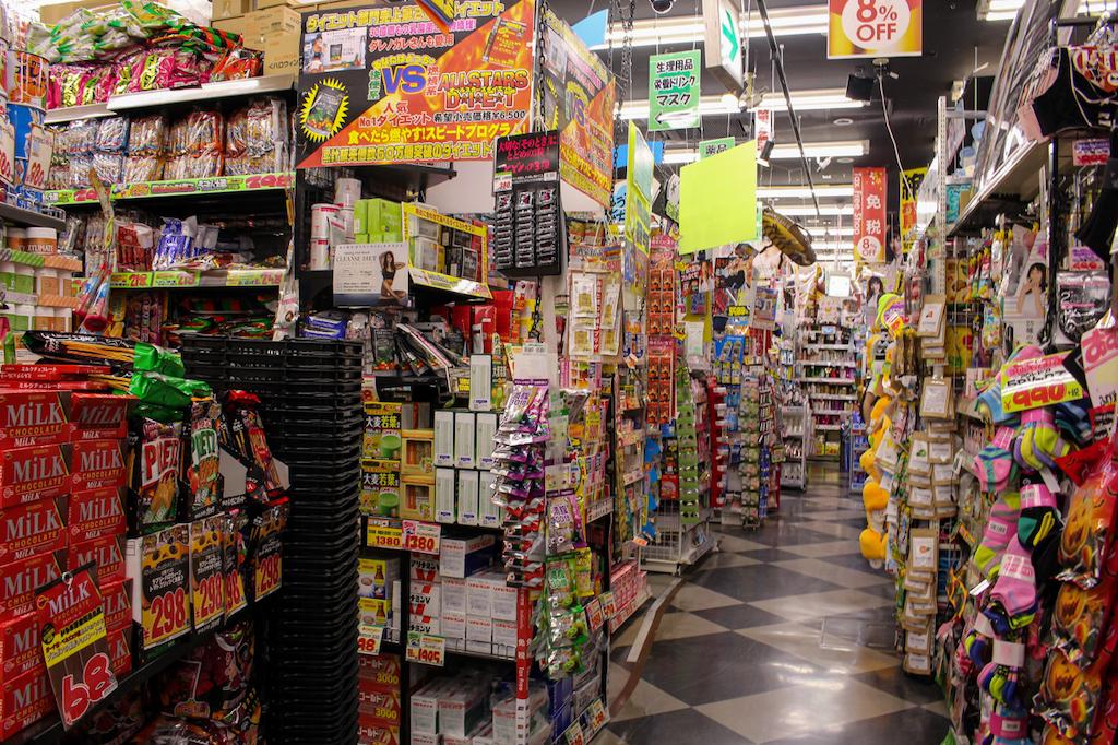 Japan on a budget: Meine Spartipps für die Japanreise
